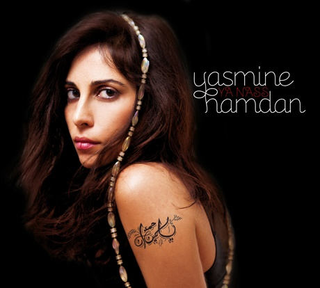 6.0_Yasmine-Hamdan-Ya-Nass-Album-Cover